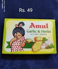 Aggarwal Dairy photo 8