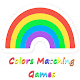 Colors Matching Games for PC-Windows 7,8,10 and Mac