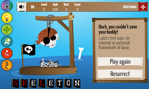 Hangman Deluxe Premium- screenshot thumbnail