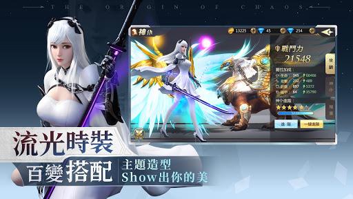混沌起源M screenshot 4