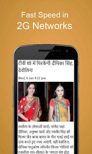 玩免費新聞APP|下載Hindi News - India app不用錢|硬是要APP