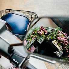 Wedding photographer Tin Trinh (tintrinhteam). Photo of 06.10.2018