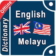 Malay to English Dictionary