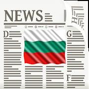 Bulgaria Newspaper