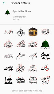 Islamic Stickers, Islamic Stickers For Whatsapp App Download For Android 1