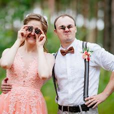 Wedding photographer Aleksey Babkin (babkinlex). Photo of 03.08.2017