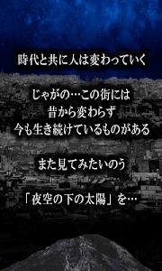 脱出ゲーム 路地裏からの脱出 screenshot 14