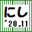 コ-スくん(2020年11月版) icon