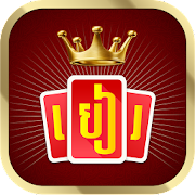 King of Cards Khmer Mod Cho Android