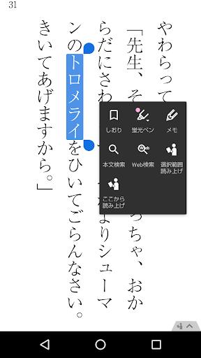 ConTenDou30d3u30e5u30fcu30a2 1.2.2 Windows u7528 6