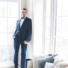 Wedding photographer Ekaterina Efremova (CatyPro). Photo of 29.01.2017