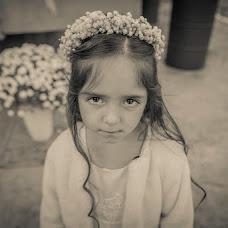 Wedding photographer Sofia Camplioni (sofiacamplioni). Photo of 16.01.2018