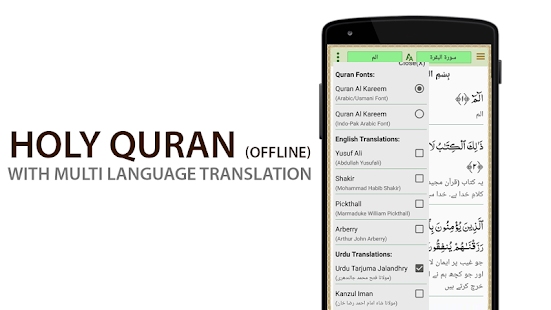 Islamuna - Prayer Times, Quran, Dua, Qibla, Naats- screenshot thumbnail