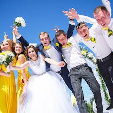 Wedding photographer Kristina Grechikhina (kristiphoto32). Photo of 04.06.2017