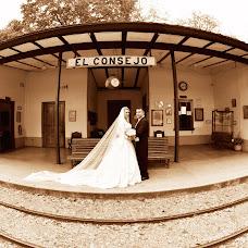 Wedding photographer Leonardo Rojas (leonardorojas). Photo of 22.07.2018