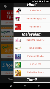 Online Indian Radio screenshot 5