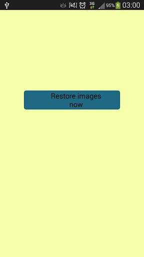 簡単なデータ復旧