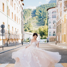 Wedding photographer Alesya Osipova (osipovphoto). Photo of 14.11.2018