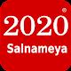 Salnameya kurdî 2020 APK