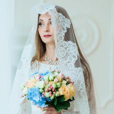 Wedding photographer Kseniya Moskaleva (moskalevaksen). Photo of 15.10.2016