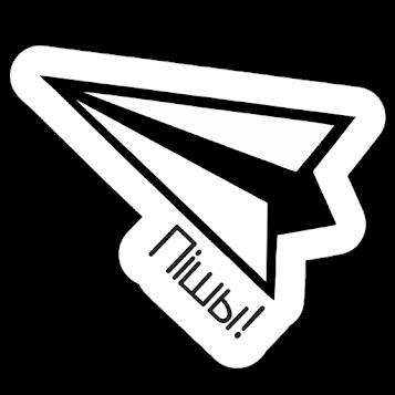 Стыкеры Надзі Букі  Telegram
