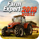 Farm Expert 2018 Mobile - Androidアプリ