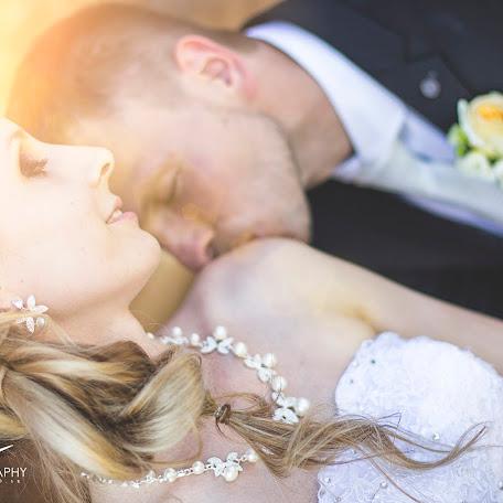 Wedding photographer Ján Varga (jnvarga). Photo of 05.08.2015