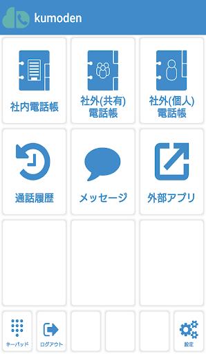 kumoden v1.0.0 Windows u7528 1