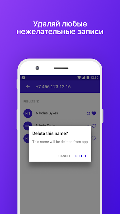 Pootin-True Contacts List & an Anonymous Chat – (Android
