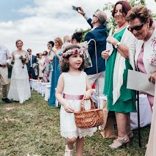 Hochzeitsfotograf Nina Shloma (shloma). Foto vom 22.08.2018