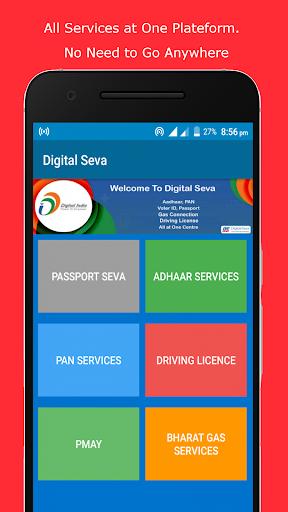 DigiTal Seva (CSC) screenshot