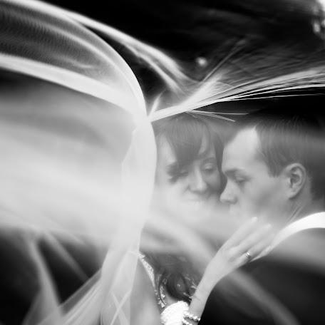 Wedding photographer Sergey Globenko (WithoutWords). Photo of 01.08.2017