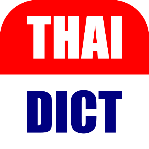 Dictionary thai-english download free.