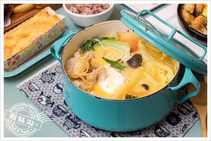 W Kitchen南瓜起司鮮蔬琺瑯鍋