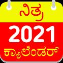 Kannada Calendar 2021 Kannada Panchanga 2021 icon