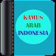 Download Kamus Bahasa Arab Indonesia (Terjemahan Kalimat) For PC Windows and Mac