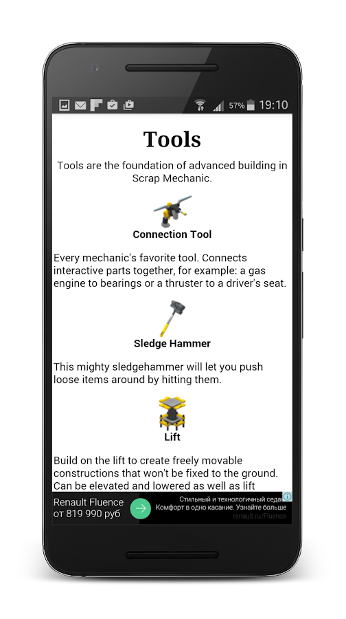 tutoriel application android google maps