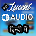 All Lucent GK Audio in Hindi - OFFLINE icon