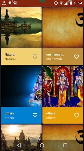 Hindu Gods Devotional Wallpapers  2017 1.0 screenshots 2