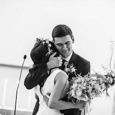 Wedding photographer Olya Bogachuk (Kluchkovskaya). Photo of 20.12.2014