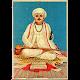 Sant Tukaram in Marathi संंत तुकाराम for PC Windows 10/8/7