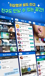소개팅,소셜데이팅,채팅어플,애인만들기-프렌즈톡 screenshot 2