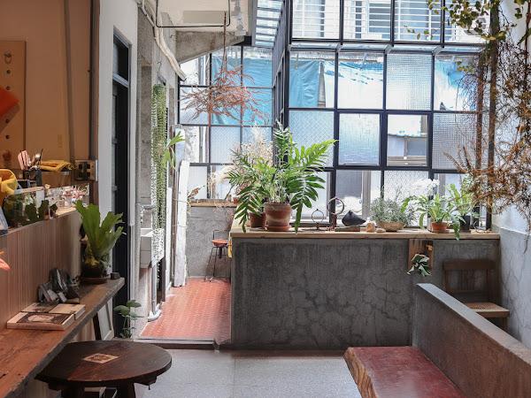 綠意老宅的閒適午後-雙連不限時咖啡廳-好人好室x 七二聚場