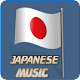 Download Japanese Music For PC Windows and Mac
