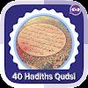 40 Hadiths Qudsi en Français