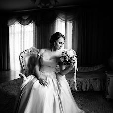 Wedding photographer Marina Dorogikh (mdorogikh). Photo of 02.05.2018