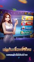 screenshot of ดัมมี่ไทยออนไลน์--รวมไพ่แคง ป๊อกเด้ง เก้าเก ไฮโล