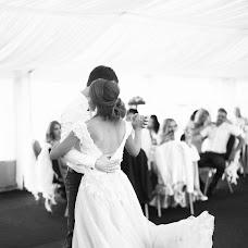 Wedding photographer Vlad Larvin (vladlarvin). Photo of 23.11.2017