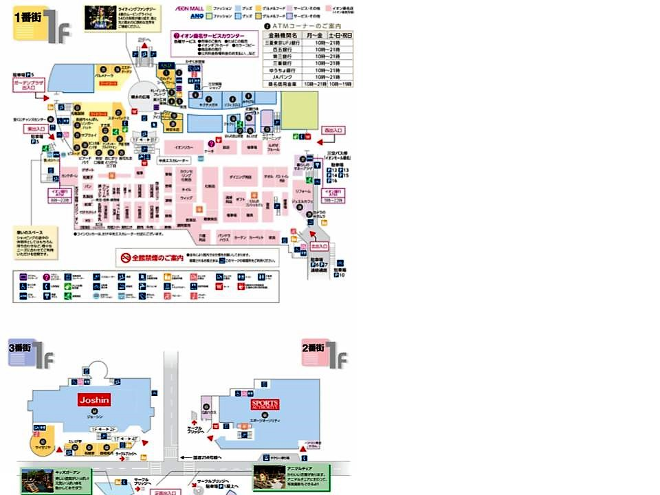 A115.【桑名】1階フロアガイド 170212版.jpg