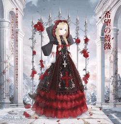 希望の薔薇